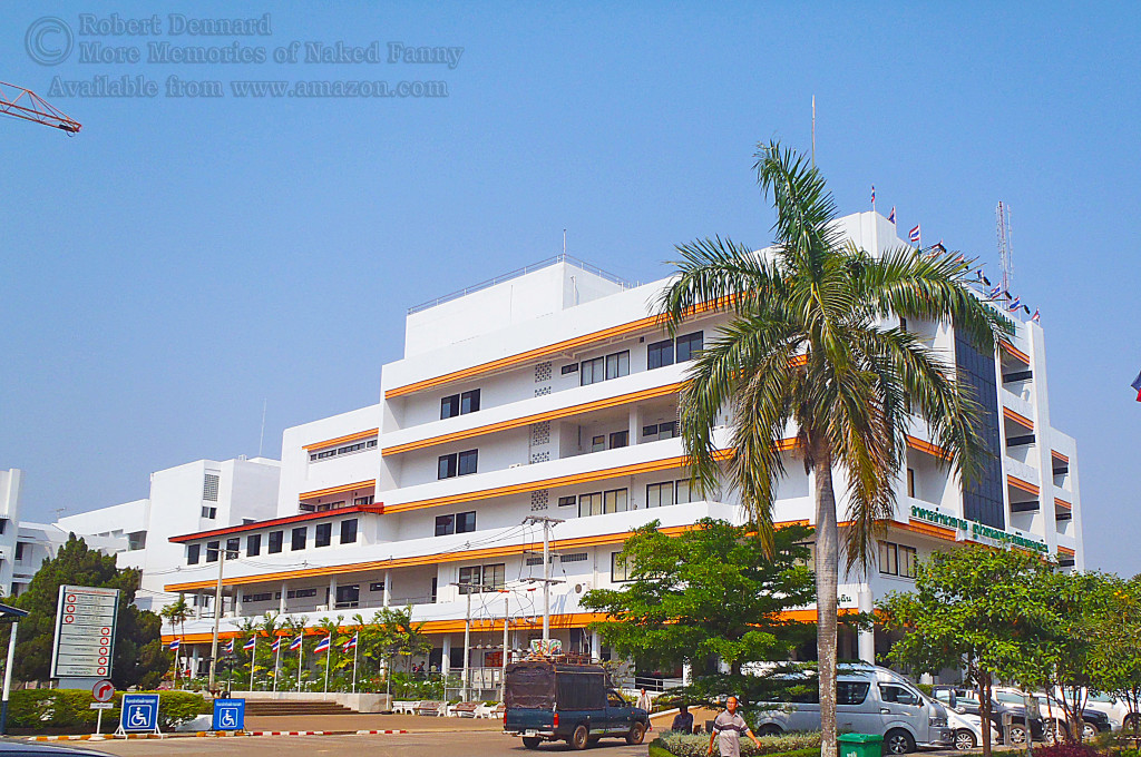 The main building... one of four in the Nakhon Phanom hospital complex.
