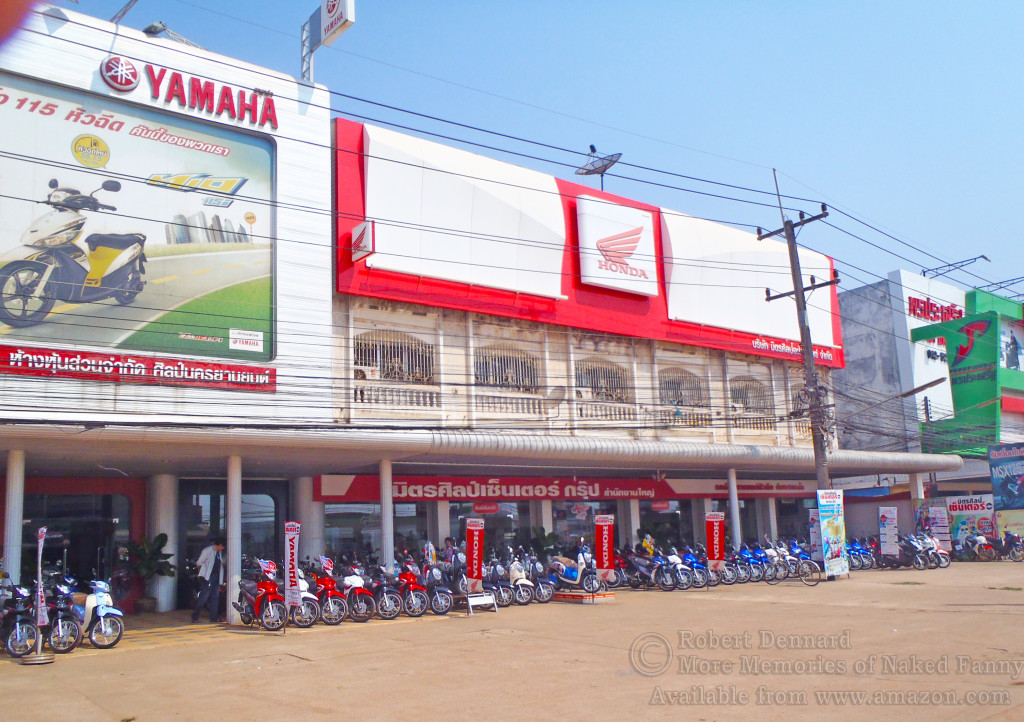 Honda and Yamaha dealer in Nakhon Phanom